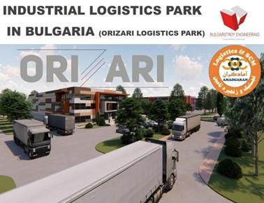 orizari logistics park