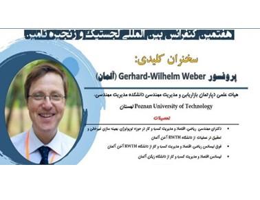 Professor Gerhard-Wilhelm Weber