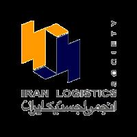انجمن لجستیک ایران