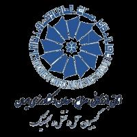 اتاق بازرگانی صنایع، معادن و کشاورزی ایران