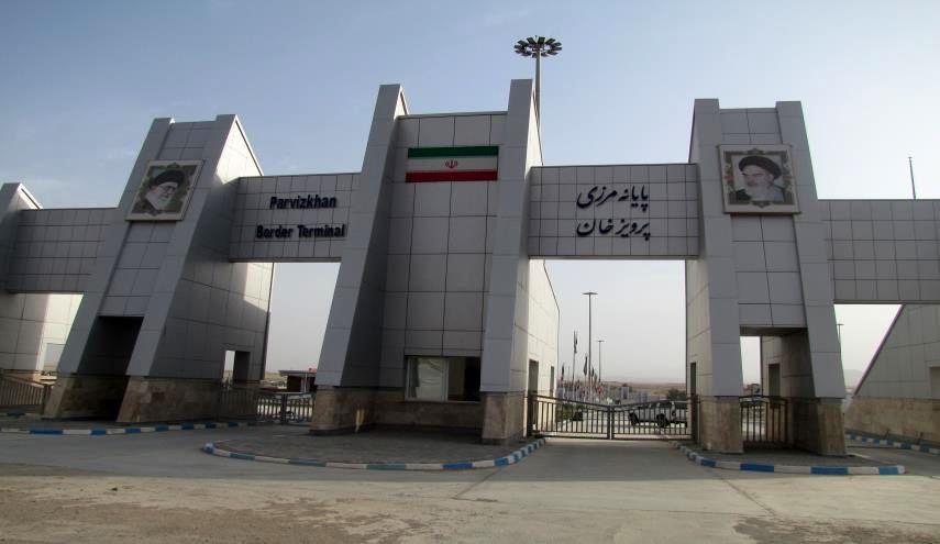 پایانه مرزی پرویز خان یکی از مراکز لجستیکی است که رتباط ایران را با اقلیم کردستان عراق مقدور میسازد.